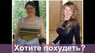 Как похудеть в лице в домашних условиях