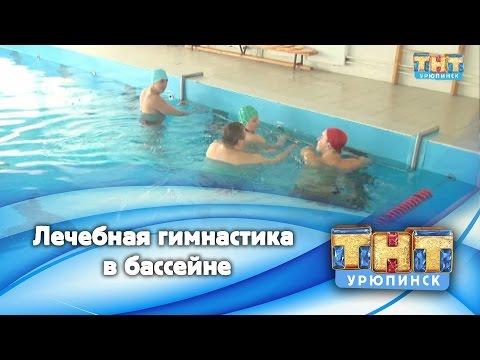 показывает гемнастику в басейне прикол