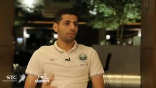 تيسير الجاسم لاعب المنتخب مع