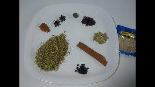 വളരെ എളുപ്പത്തിൽ വീട്ടിലുണ്ടാക്കാം ഗരം മസാലപ്പൊടി / Home Made Garam Masala Powder ||| Ep 211