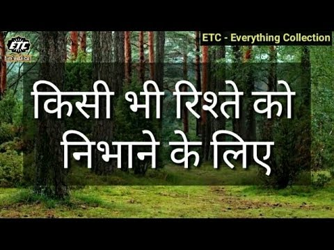 Life Quotes Status Video Hindi Motivational Lines Sad Heart Touching Shayari Status Video Hindi