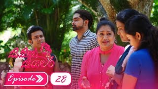 Sithin Siyawara | Episode 28 - (2018-06-04) | ITN Thumbnail