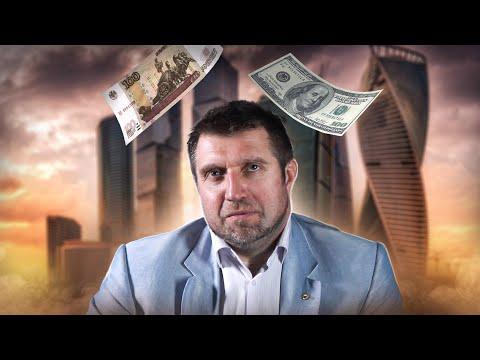 Доллар падает, цены растут! Дмитрий Потапенко отвечает на вопросы зрителей