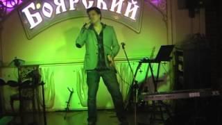 Сергей Харламов - Натали (cover Г.Лепс)