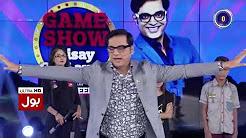 Aisay Nahi Chalay Ga - 22 October 2017 - Bol News