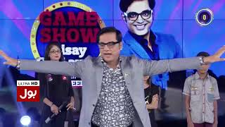 Game Show Aisay Chalay Ga - 22nd October 2017 | BOL News