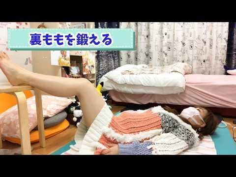 最近、太ももが・・・。|Recently, thighs... ▶7:07