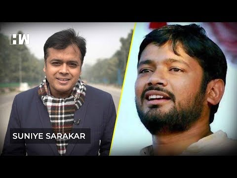 सुनिए सरकार - कन्हैया कुमार और राजनीति के कंस !
