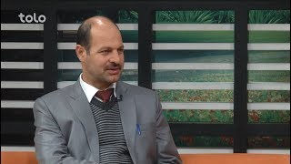 بامداد خوش - حال شما - صحبت های داکتر میرویس صالح در مورد ضعیف شدن چشم