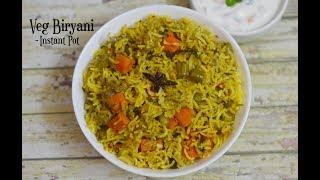 INSTANT POT Veg Biryani|Easy South Indian Style Veg Biryani|Veg Biryani in Pressure Cooker