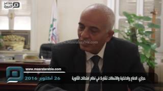 مصر العربية | حجازي: الدفاع والداخلية والاتصالات تشارك في نظام امتحانات الثانوية
