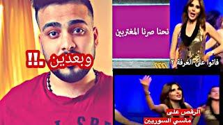 الرد والدعس على الاغنية اللبنانية وعلى كل كلب عنصري في البنان سب سوريا !! _ محمد جواني
