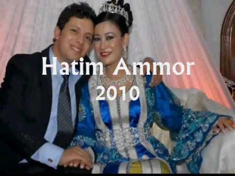 HATIM AMMOR LEILA EL BERRAK 2012 MP3