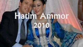 mariage hatim 2010