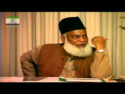 Round Table with Dr. Israr Ahmed HD  __  Day 2  __  Islam, Emaan and Jihad