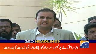 Geo Headlines - 01 PM - 23 January 2019