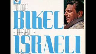 Theodore Bikel - A Harvest of Israeli Folk Songs (1961) (Full Album)