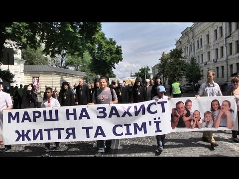 Всеукраїнська Хода за Сім'ю - 3 червня 2017