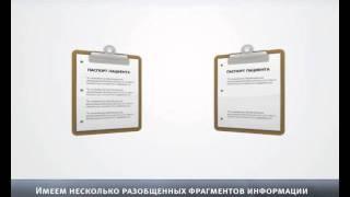 Концепция развития медицинских информационных систем(, 2011-08-23T12:54:56.000Z)