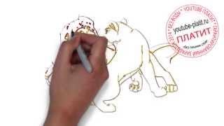 Король лев смотреть онлайн  Как просто рисовать король дев карандашом(Король лев мультфильм. Как правильно нарисовать короля льва онлайн поэтапно. На самом деле легко и просто..., 2014-09-18T15:10:34.000Z)