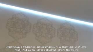 видео парящие натяжные потолки