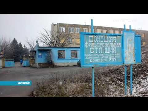 UA:Перший: Води для жителів Авдіївки та прилеглих території вистачить ще на два дні