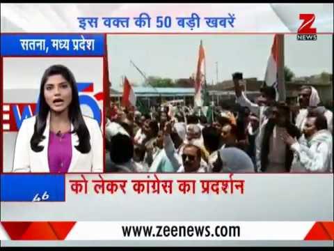 Ghar wapsi for 24 Muslims in Ambedkar Nagar / योगी के उत्तर प्रदेश में हुई 24 लोगों की घर वापसी