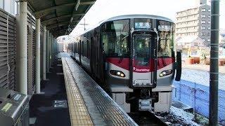 【227系】JR可部線 七軒茶屋駅に普通電車到着