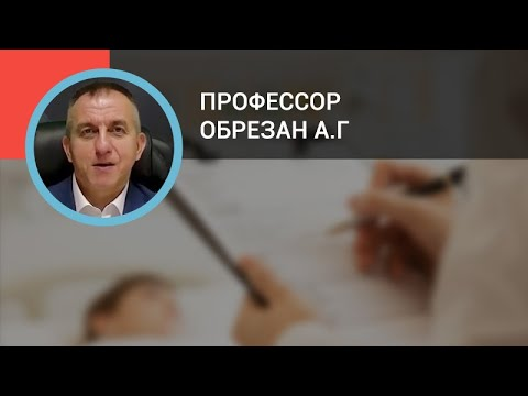 Профессор Обрезан А.Г.: Управление рисками кровотечений в практике врача терапевтического профиля