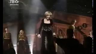 Ирина Аллегрова Гарем Концерт Театр