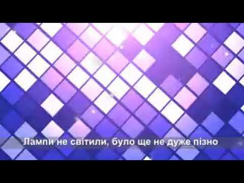 Клип Скрябін - Наше місто