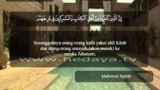 239 E / Juz 30 / Al Bayyinah (1-8) / Syaikh Muhammad Ayyub
