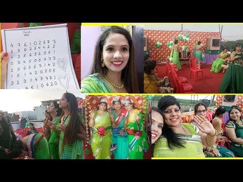 Hariyali Teej Celebration Programme 2018/ Green theme party of Indian Ladies