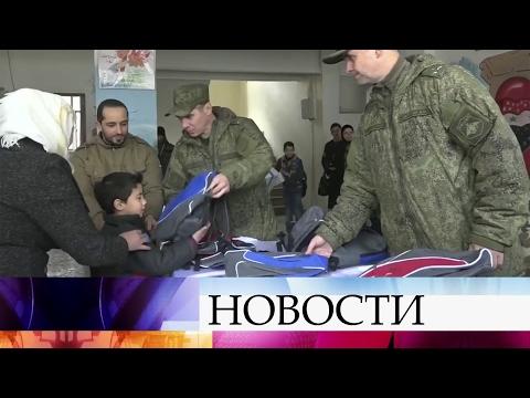 Российские военные привезли