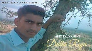 Dule Raja ll R Joy Ft. Meet Rajvansh l Love Version Cover Song ~ @imeetrajvansh