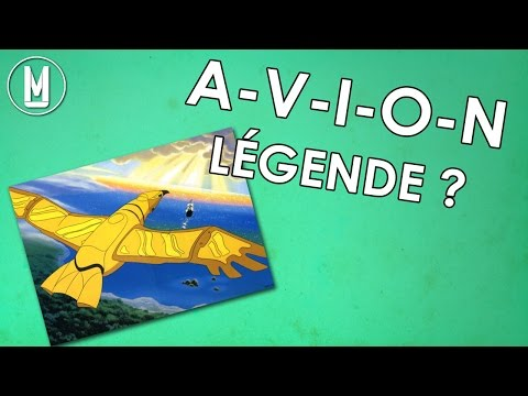 La légende du mot AVION - CAMU #6 - code MU