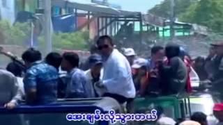 Alian Thingyan ၿဂိဳလ္သူရဲ ့သႀကၤန္ Moe Moe Zaw Win မို႔မို႔ေဇာ္ဝင္း Thingyan Karaoke