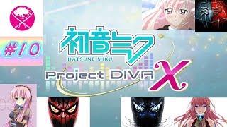 Hatsune Miku Project Diva X #10 (Leo Gets New Modules Of Luka!)