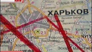 видео ЄДНІСТЬ : Писанка об'єднує Україну (фото)