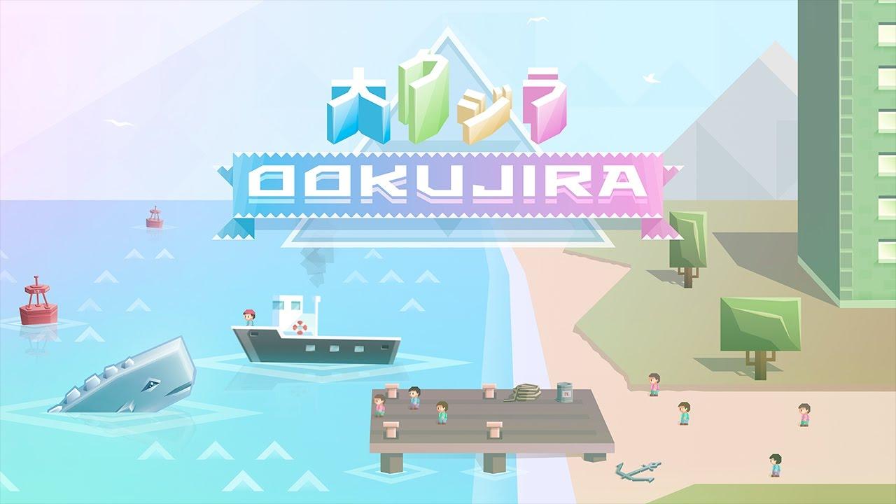 Ookujira - Trailer
