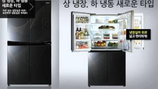 LG V9100 냉장고 쇼룸