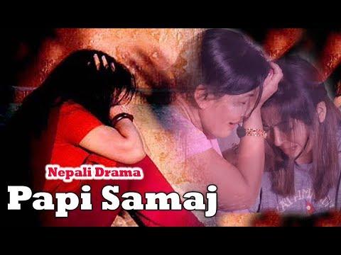 Papi Samaj (पापी समाज) - Nepali Short Movie Ft Aastha, Prima, Anju , Gita