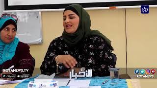 ندوة في الكرك تناقش دور المرأة الأردنية في المجتمع