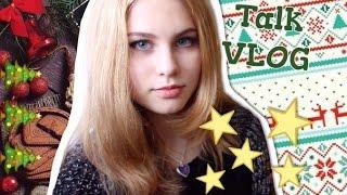 БОЛТОЛОГИЯ : О ЖИЗНИ В ГЕРМАНИИ/ Я ВОЗВРАЩАЮСЬ В РОССИЮ???? ПОЧЕМУ ТАК ДОЛГО НЕ БЫЛО ВИДЕО(ССЫЛКА НА МАГАЗИН http://vk.com/freecasualshopping ПОДПИШИСЬ + 1000 К КАРМЕ :3 ВИДЕО ОТ КОТОРЫХ МЕНЯ ВНИШТО ))0 ПОСМОТРИ ..., 2014-12-23T23:16:00.000Z)