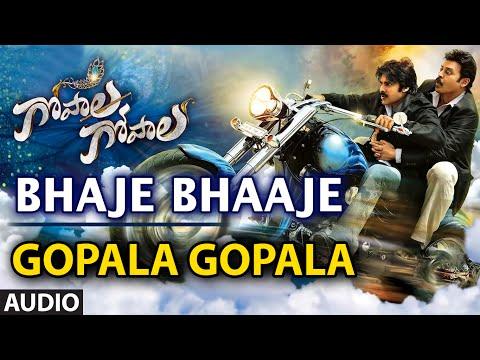 Bhaje Bhaaje Full Audio Song || Gopala Gopala || Venkatesh, Pawan Kalyan, Shriya Saran