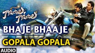 Bhaje Bhaaje Full Audio Song || Gopala Gopala || Venkatesh, Pawan Kalyan, Shriya …