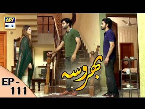 Bharosa - Episode 111 - 16th October 2017 - ARY Digital Drama