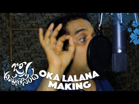 Oka Lalana Song Making - Jyo Achyutananda - Nara Rohith, Naga Shaurya, Regina || Avasarala Srinivas