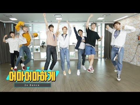 [2x Dance] 마이틴(MYTEEN) '어마어마하게(Amazing)'...'성공하자' 외쳤지만? [통통TV]