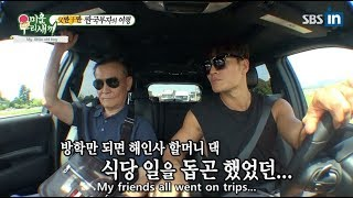 [HOT CLIPS] [My Little Old Boy] [EP 149-1]   Jongkook and his father to Canada!! (ENG SUB)